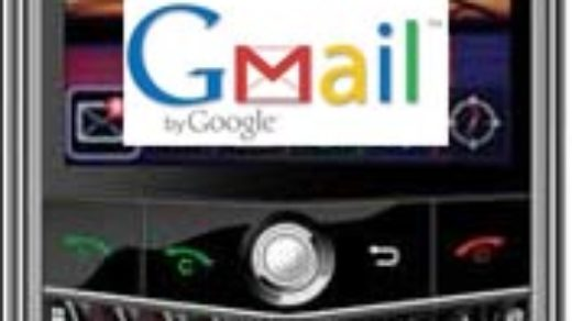 pull-email