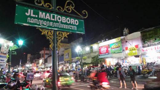 malioboro-yogyakarta